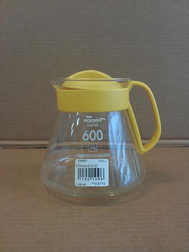 FZ600咖啡壺 黃-咖啡專業器材-咖啡玻璃壺