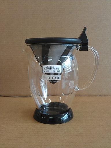 錐形網濾杯 含黑匙-咖啡專業器材-咖啡滴漏壺及比利時壺