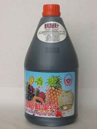 葡萄汁2.5L