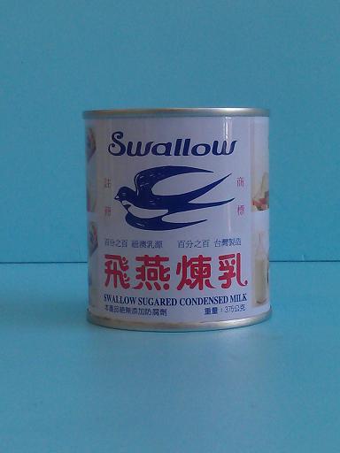 飛燕煉乳375g小罐24