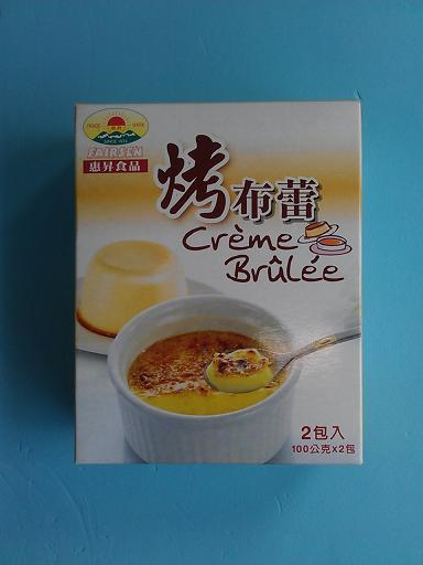 烤布蕾粉(100g 2包入1盒裝)