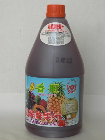 草莓汁2.5L