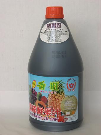 烏梅汁2.5L