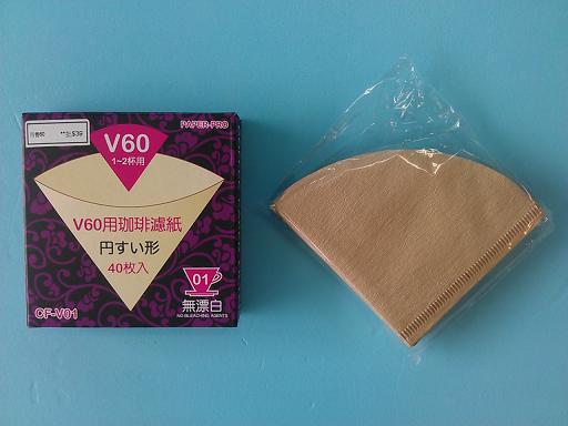 V01圓錐濾紙1-2人 40枚入
