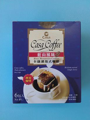 藍山 卡薩濾泡咖啡-即溶系列-品皇經濟包系列