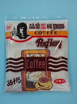 品皇即溶純咖啡經濟包