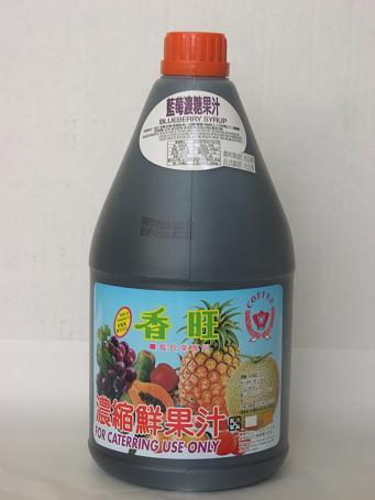 藍莓汁2.5L-咖啡周邊商品-濃縮果汁系列