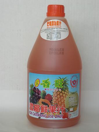 芒果汁2.5L