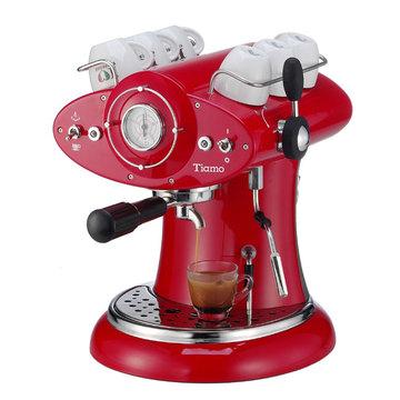 Tiamo 外星人義式咖啡機 火焰紅