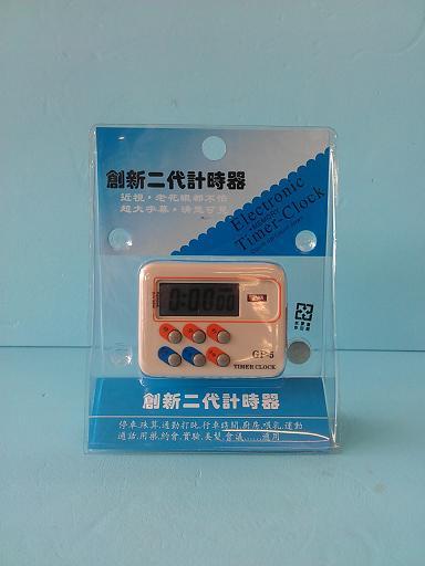 計時器-飲品周邊器具-其他器具