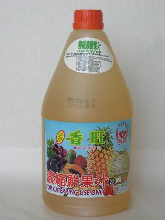 檸檬汁2.5L-咖啡周邊商品-濃縮果汁系列