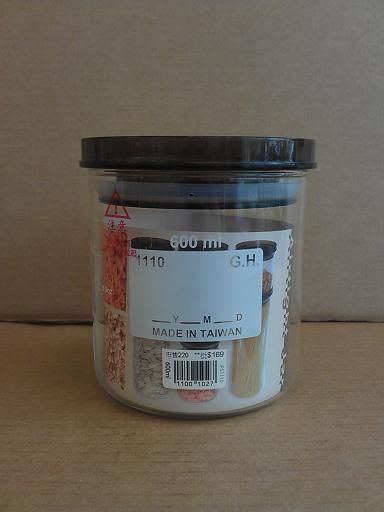 600ml玻璃密封罐