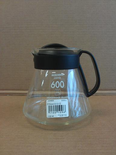 FZ600咖啡壺 黑