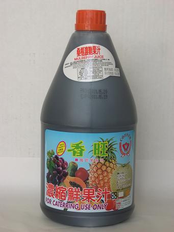 桑椹汁2.5L-咖啡周邊商品-濃縮果汁系列
