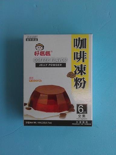 咖啡凍粉(105g 1包入)-咖啡周邊商品-調味粉及布丁及果凍粉