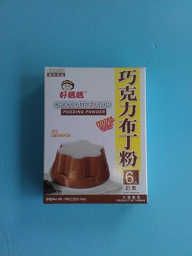 巧克力布丁粉(105g 1包入)