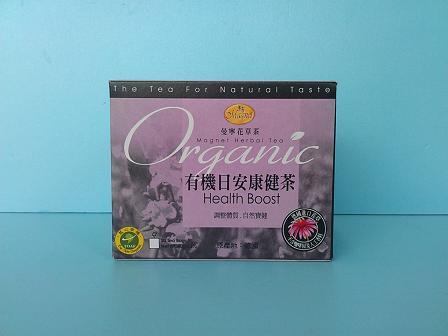 有機日安健康茶20入