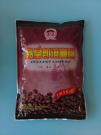 3合1咖啡KG(平面袋)新版-即溶系列-品皇即溶包系列