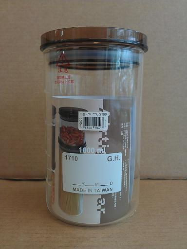 1000ml玻璃密封罐