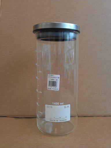 2310玻璃密封罐 不鏽鋼上蓋