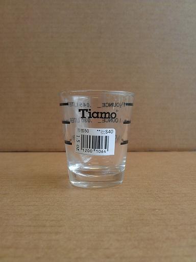 玻璃量杯1.5oz-飲品周邊器具-其他器具