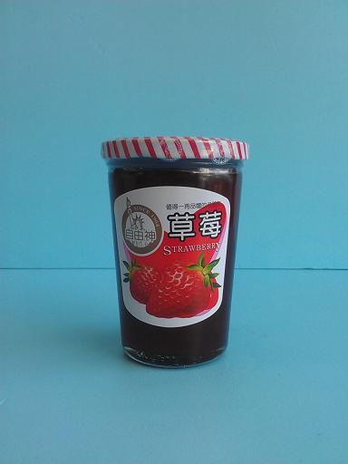 草莓醬(玻離)自由-咖啡周邊商品-手工餅及果醬及意麵