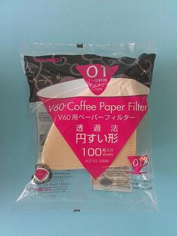 錐形濾紙01 100枚 HARIO-咖啡專業器材-咖啡濾杯濾紙及濾布