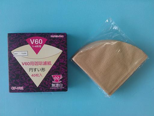 V02圓錐濾紙3-4人 40枚入