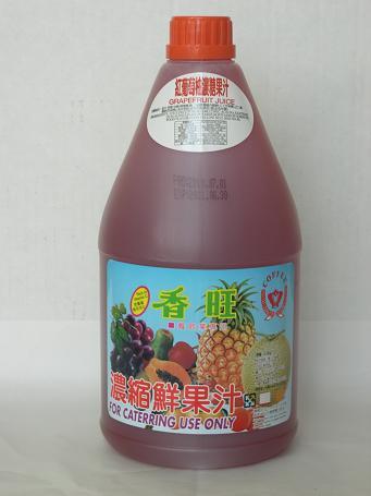 紅葡萄柚汁2.5L